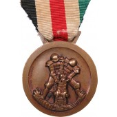 German-Italian commemorative medal in honour of the campaign in Africa in bronze