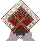 "Red Army Badge for ""For Excellent Artillery Shooting"""