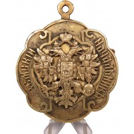The badge of the Provincial Chief of July 12, 1889