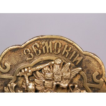 The badge of the Provincial Chief of July 12, 1889. Espenlaub militaria