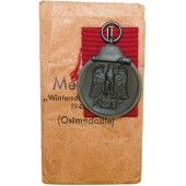 Eastern front medal 1941-42 by Moriz Hausch