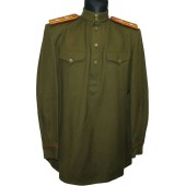 Soviet Artillery M 43 Gymnasterka tunic for Artillery Major