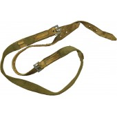 WW2 canvas woven strap for PPSch-41 submachine gun