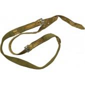 WW2 canvas woven strap for PPSch-41 submachine gun