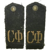 WW2 Soviet Fleet. Northern fleet sew in shoulder boards
