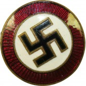 German National Socialist Labor Party NSDAP sympathizer badge, 17.5 mm
