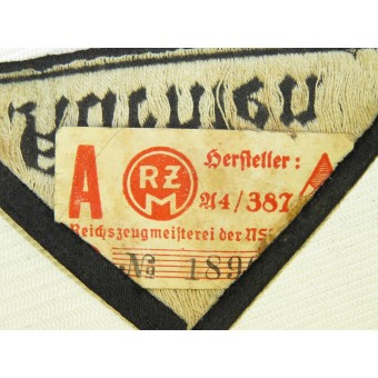 The League of German Girls triangle patch Südost Kärnten. Espenlaub militaria
