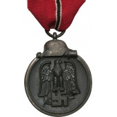 Medal for combat  at the Eastern Front in winter of 1941-42 year
