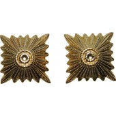 14 mm Golden rank star for Wehrmacht or Waffen SS shoulder boards