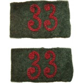 Wehrmacht 33 Atillery Regiment Slip-On Slide for Shoulder Boards