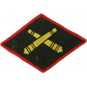 Sleeve patch for the anti-tank artillery in RKKA