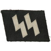 Waffen SS mid-war BeVo woven collar tab, uniform removed