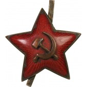 RKKA M35 Red Star for headgear- 31 mm