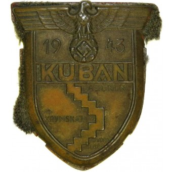 Kuban shield- 1943. Espenlaub militaria