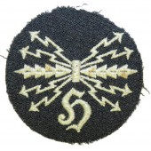 Luftwaffe sleeve trade badge for Radio Inspectors. Horchfunker for Tuchrock