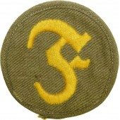 Wehrmacht Heer, DAK Pyrotechnician trade/award arm patch