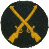 Wehrmacht Heer, Ordnance/Waffenfeldwebel trade/award arm patch
