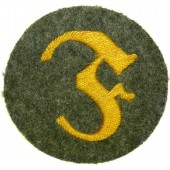Wehrmacht Heer, Pyrotechnician trade/award arm patch