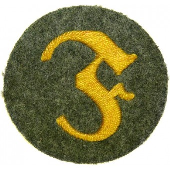 Wehrmacht Heer, Pyrotechnician trade/award arm patch. Espenlaub militaria