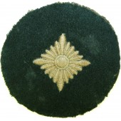 Wehrmacht Heer Rank patch for Oberschutze