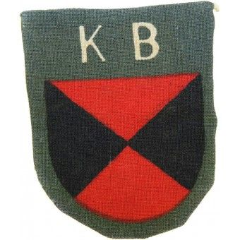 Wehrmacht Heer. Sleeve shield for the Kuban Cossacks. Espenlaub militaria