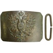 The buckle of the Russian Imperial Army.