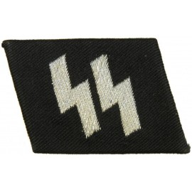 Waffen SS NCO's aluminized thread machine-woven collar tab