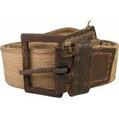Red Army canvas belt M1941