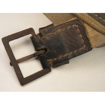 Red Army canvas belt M1941. Espenlaub militaria