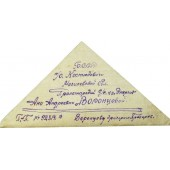 """WW2 Russian Soldier's letter from front to home - so called """"triangle"""", 1944"""