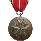 "German Eagle Order Merit Medal. ""Verdienstmedaille"". Maker ""L/58"""
