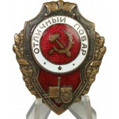 "Excellent Cook badge, by  ""Moskovskoe Tvo Hudozhnikov"""
