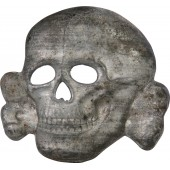 SS skull badge for visor hat, GES. GESCH, zinc