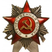 Order of Great Patriotic War second class - 1945 year