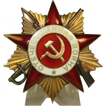 Order of the Patriotic War first class - GPW. Espenlaub militaria