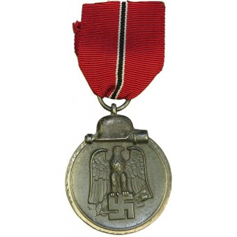 Winterschlacht in Osten 1941/42 year medal. The medal for winter campaign in Russia. Espenlaub militaria