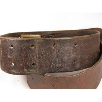 Belt of the political leader of the NSDAP or the Luftwaffe. Red Army  soldier trophy. Espenlaub militaria