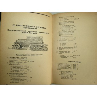 Auto-moto reference. Military Publishing 1939. Espenlaub militaria