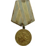 Medal for the Defence of the Soviet Transarctic, early, 1st type
