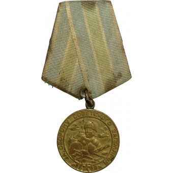 Medal for the Defence of the Soviet Transarctic, early, 1st type. Espenlaub militaria