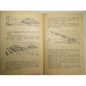 Red Army Operating Instructions to recover the stuck tanks from the battlefield, 1942. Rare.. Espenlaub militaria