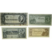 Set of Soviet Russian paper banknotes (money), 1937-38 years of issue.
