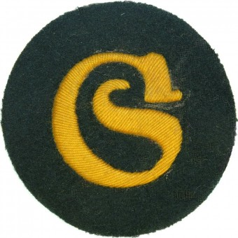 Wehrmacht trade sleeve patch for tools and inventory master.. Espenlaub militaria