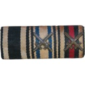 WW 1 Bavarian vet ribbon bar. EK II, Bavarian Merenti cross and Hindenburg cross for combatants