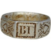 WW1 Imperial Russian aluminum trench art ring