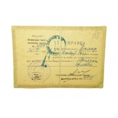 Soviet certificate to the German soldier- POW