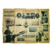 "Soviet Newspaper - poster "" Photoposter"" February 1945"