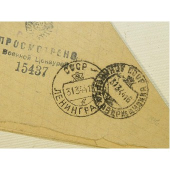 Soviet war time era 1944 year dated envelope-letter.. Espenlaub militaria