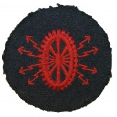 WW2 Kriegsmarine Electromotors specialist trade patch