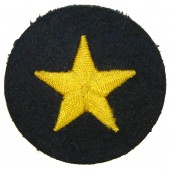 WW2 Kriegsmarine trade badge for enlisted personnel-Boatsman